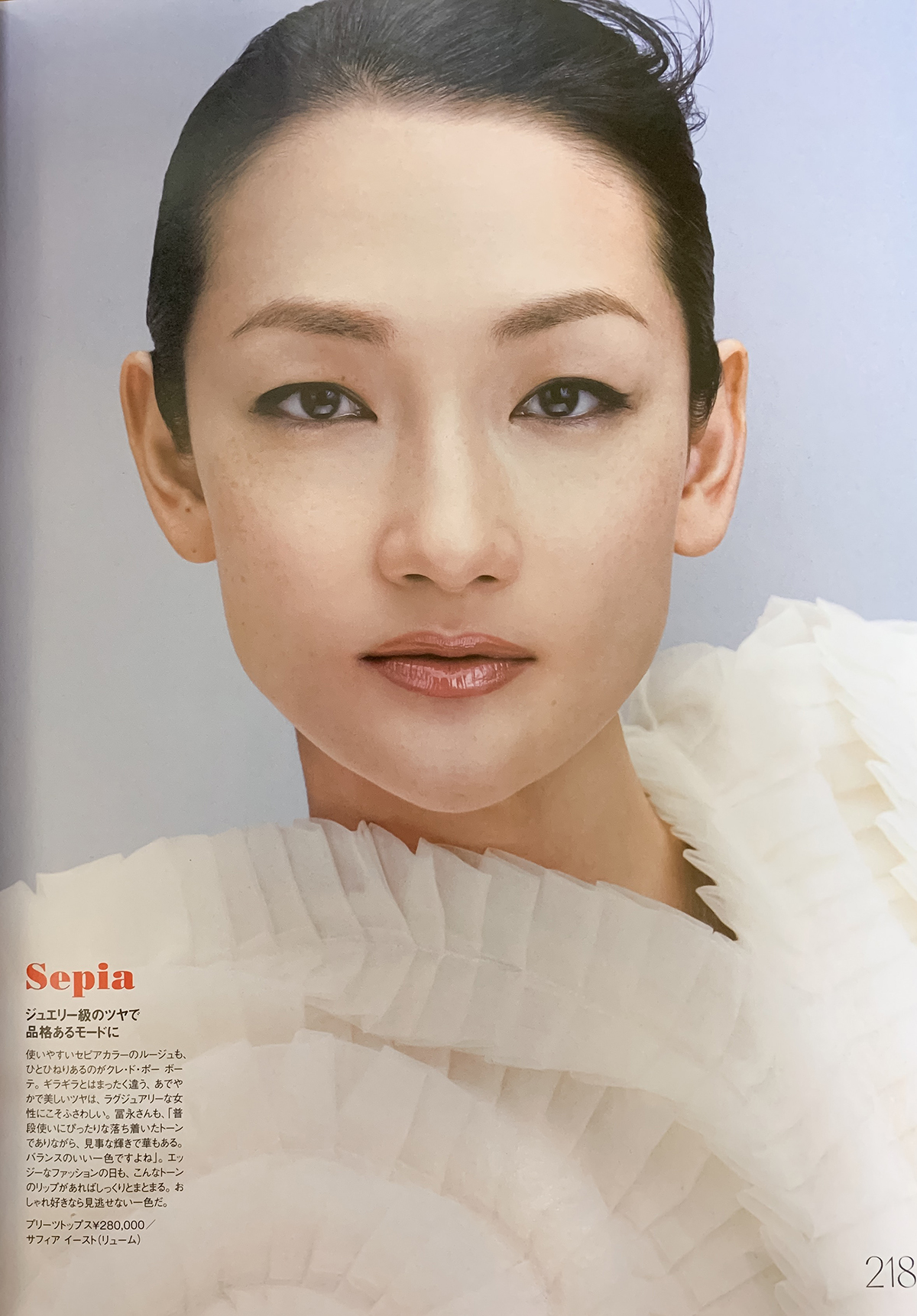 ELLE JAPON SEPTEMBER